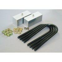 ロワーリング ブロック キット 2インチ (5cm) - E24、E25 キャラバン / ミニトラック用
