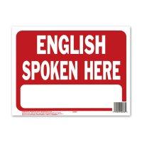 ENGLISH SPOKEN HERE (英語通じます)