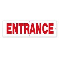 ENTRANCE (入口)