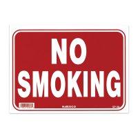 NO SMOKING - 禁煙