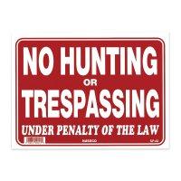 法により猟や通り抜け禁止