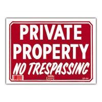 私有地につき通り抜け禁止