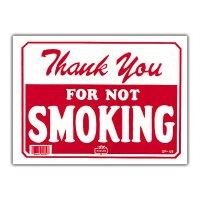 禁煙協力ありがとう