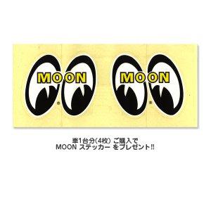 画像3: MOON WHEEL DISCS IR 12インチ