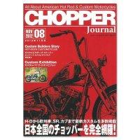 CHOPPER Journal Vol.08
