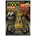 MOON ILLUSTRATED Magazine Vol.12