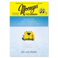 【最新号】MQQNEYES International Magazine  Winter 2016-2017