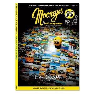 画像1: MQQNEYES International Magazine  Summer 2017