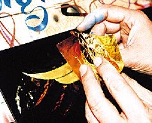 画像1: ゴールド リーフ(金箔)