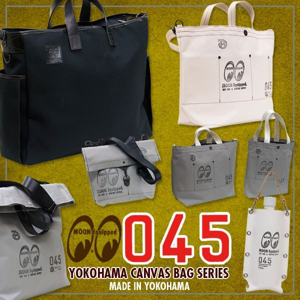 045 YOKOHAMA Canvas Series 特集
