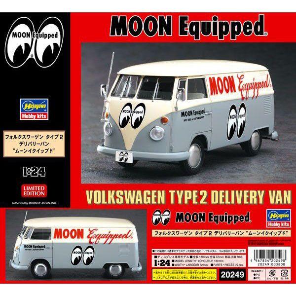1/24 MOON Equipped T-II Delivery Van Model Car