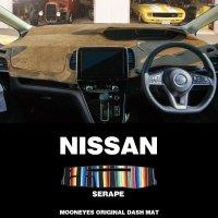 NISSAN(日産)用 オリジナル サラペ DASH MAT (ダッシュマット)