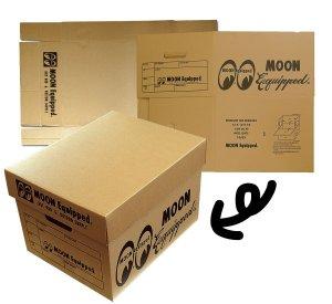 画像2: MOON Equipped ストレージ ボックス
