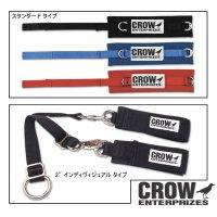 CROW アーム レストレイント(2インチインディビジュアル)(CROW1157)