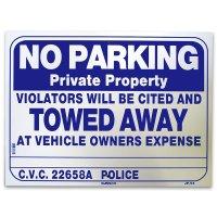 私有地につき駐車禁止。レッカーします