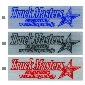 画像1: Blue Panic トラックマスターズ ステッカー