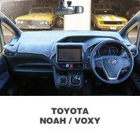 TOYOTA NOAH / VOXY ダッシュマット