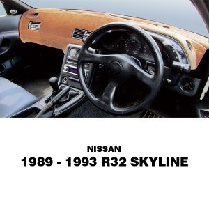 画像1: 1989-93 Nissan R32 Skyline用 オリジナル DASH MAT(ダッシュマット)