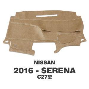 画像2: NISSAN 2016年〜 Serena C27型用 オリジナル DASH MAT(ダッシュマット)