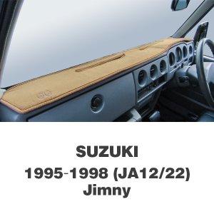 画像1: SUZUKI JIMNY JA12/22型 (1995〜98)用 オリジナル DASH MAT(ダッシュマット)