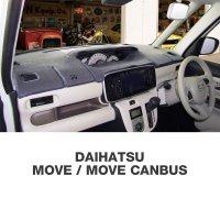 DAIHATSU MOVE / MOVE CANBUS (ムーヴ キャンバス) ダッシュマット