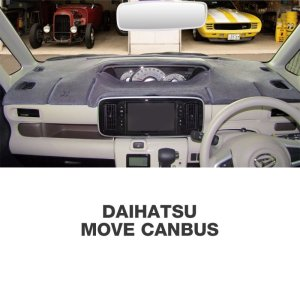 画像2: DAIHATSU MOVE / MOVE CANBUS (ムーヴ キャンバス) ダッシュマット