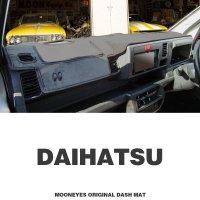 DAIHATSU(ダイハツ)用 オリジナル DASH MAT(ダッシュマット)