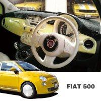 FIAT500 ダッシュマット / 2007-2017 / 312系