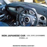 NON JAPANESE CAR ダッシュマット