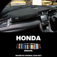 HONDA(ホンダ)用 オリジナル サラペ DASH MAT (ダッシュマット)
