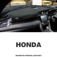 HONDA(ホンダ)用 オリジナル DASH MAT (ダッシュマット)
