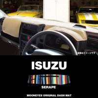ISUZU(いすゞ)用 オリジナル サラペ DASH MAT(ダッシュマット)
