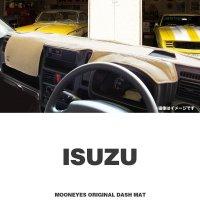 ISUZU(いすず)用 オリジナル DASH MAT(ダッシュマット)