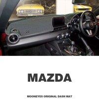 MAZDA(マツダ)用 オリジナル DASH MAT(ダッシュマット)