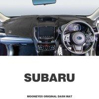 SUBARU(スバル)用 オリジナル DASH MAT (ダッシュマット)
