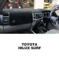 TOYOTA  HILUX SURF ダッシュマット