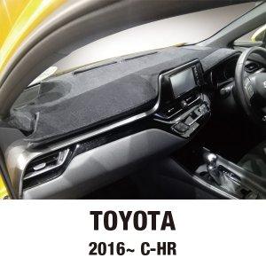 画像1: TOYOTA C-HR (2016〜) 用 オリジナル DASH MAT(ダッシュマット)