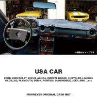 USA CAR ダッシュマット