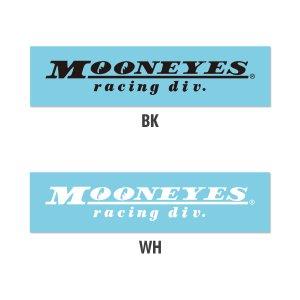 画像2: MOONEYES racing div. 抜きデカール