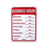 ビジネスアワー