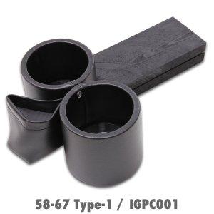 画像1: Plug & Chug カップホルダー VW用