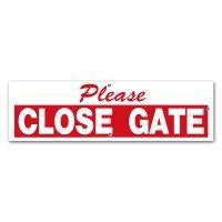 ゲートを開けたら必ず閉めてください