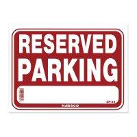 RESERVED PARKING 専用駐車場