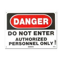 危険!権限のある者以外進入禁止