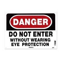 危険!目を保護しないでの立ち入り禁止