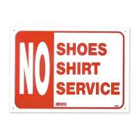 靴とシャツ未装着の方にはサービスしません