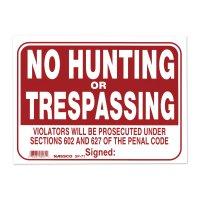 狩猟や通り抜け不可、見つけ次第法により罰する