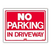 私道により駐車禁止