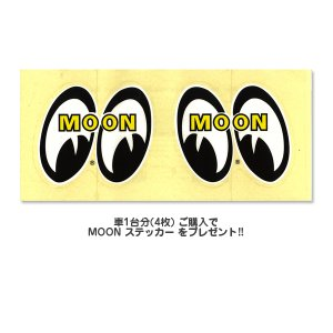 画像2: MOON WHEEL DISCS IR 14インチ