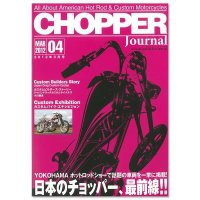 CHOPPER Journal Vol.04